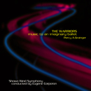 昭和ウインド・シンフォニー -  「戦士たち」想像上のバレエ音楽(コーポロン)/昭和ウィンド・シンフォニー/ミグリアロ・ユージーン・コーポロン(指揮)