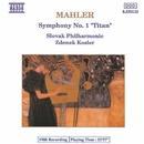 マーラー: 交響曲第1番「巨人」/ズデニェク・コシュラー(指揮)/スロヴァキア・フィルハーモニー管弦楽団