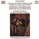 モーツァルト: フルートとハープのための協奏曲ハ長調K.299, 協奏交響曲変ホ長調K.Anh.9/リヒャルト・エトリンガー(指揮)/ズデニェク・ティルシャル(ホルン)/カペラ・イストロポリターナ