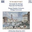 チャイコフスキー: 弦楽セレナード, フィレンツェの思い出(弦楽合奏版)/フィリップ・アントルモン(指揮)/ウィーン室内管弦楽団