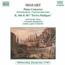 モーツァルト: ピアノ協奏曲第20番, 第21番/アンドラーシュ・リゲティ(指揮)/イェネ・ヤンドー(ピアノ)/コンツェントゥス・フンガリクス