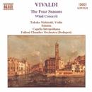 ヴィヴァルディ: ヴァイオリン協奏曲集「四季」, 木管協奏曲集/バリアスアーティスツ