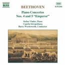 ベートーヴェン: ピアノ協奏曲第4番, 第5番「皇帝」/バリー・ワーズワース(指揮)/シュテファン・ヴラダー(ピアノ)/カペラ・イストロポリターナ