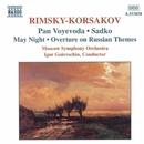 リムスキー=コルサコフ: 組曲「パン・ヴォエヴォーダ」 Op. 59, 歌劇「サトコ」, 歌劇「5月の夜」/エレーナ・オコリシェヴァ(メゾ・ソプラノ)/イーゴリ・ゴロフスチン(指揮)/モスクワ交響楽団