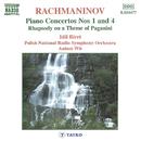 ラフマニノフ: ピアノ協奏曲第1番, 第4番, パガニーニの主題による狂詩曲/アントニ・ヴィト(指揮)/イディル・ビレット(ピアノ)/ポーランド国立放送交響楽団
