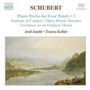 シューベルト: 4手のためのピアノ作品集 第3集/イェネ・ヤンドー(ピアノ)/ジュジャンナ・コッラール(ピアノ)