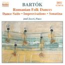 バルトーク: ピアノ作品全集 2 「舞踏組曲」, 「ルーマニア民族舞曲」 他/イェネ・ヤンドー(ピアノ)