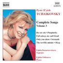 チャイコフスキー: 歌曲全集 第3集/リューバ・オルフェノワ(ピアノ)/リューバ・カザルノフスカヤ(ソプラノ)