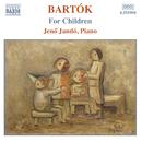バルトーク: ピアノ作品全集 4 「子供のために BB 53, Sz. 42(1943年改訂版)」/イェネ・ヤンドー(ピアノ)