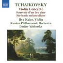 チャイコフスキー: ヴァイオリン協奏曲/ドミトリ・ヤブロンスキー(指揮)/イリヤ・カーラー(ヴァイオリン)/ロシア・フィルハーモニー管弦楽団
