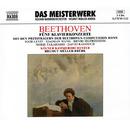 ベートーヴェン ピアノ協奏曲全集/ヘルムート・ミュラー=ブリュール(指揮)/ケルン室内管弦楽団