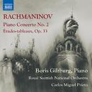 ラフマニノフ: ピアノ協奏曲第2番/他/ボリス・ギルトブルグ (ピアノ)/ロイヤル・スコティッシュ・ナショナル管弦楽団/カルロス・ミゲル・プリエト(指揮)