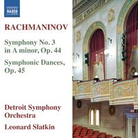 ラフマニノフ: 交響曲第3番 他