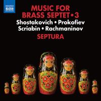 金管七重奏のための音楽集 第3集