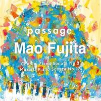 passage パッセージ - ショパン: ピアノ・ソナタ第3番