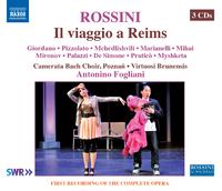 ロッシーニ: 歌劇「ランスへの旅、または黄金の百合咲く宿」1幕