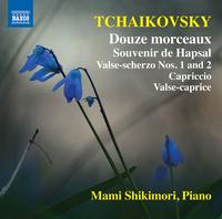 チャイコフスキー: ピアノ作品集