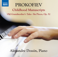 プロコフィエフ: 少年時代の手稿集