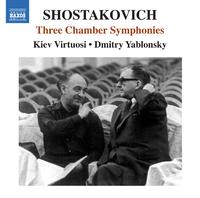 ショスタコーヴィチ: 3つの室内交響曲集