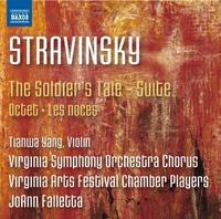 ストラヴィンスキー: 組曲「兵士の物語」/八重奏曲/結婚