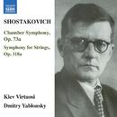 ショスタコーヴィチ: 室内交響曲集 Op.73a/Op.118(バルシャイ編)/キエフ・ヴィルトゥオーゾ室内管弦楽団/ドミトリ・ヤブロンスキー(指揮)