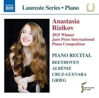 期待の新進演奏家シリーズ/アナスタシア・リジコフ ~ピアノ・リサイタル