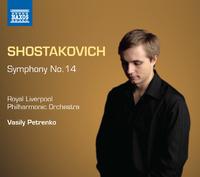 ショスタコーヴィチ: 交響曲第14番「死者の歌」