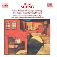 シェン: 管弦楽作品集「中国の夢」/「南京!南京!-管弦楽と中国琵琶のための哀歌」/他