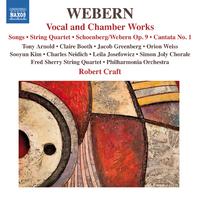 ウェーベルン: 声楽&室内楽作品集 シェーンベルク: 室内交響曲(ウェーベルン編)