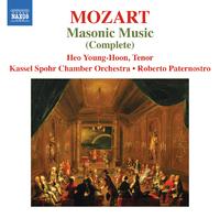 モーツァルト: フリーメイソンのための音楽全集