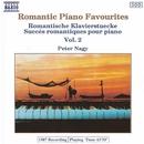 ロマンティック・ピアノ名曲集 - 2/ペーテル・ナジ(ピアノ)