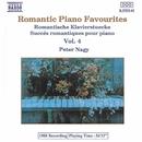 ロマンティック・ピアノ名曲集 - 4/ペーテル・ナジ(ピアノ)