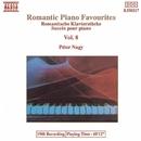 ロマンティック・ピアノ名曲集 - 8/ペーテル・ナジ(ピアノ)