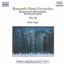 ロマンティック・ピアノ名曲集 - 10/ペーテル・ナジ(ピアノ)