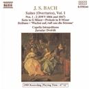 J.S. バッハ: 管弦楽組曲第1番&第2番/ヤロスラフ・ドヴォルザーク(指揮)/カペラ・イストロポリターナ