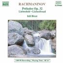 ラフマニノフ: 13の前奏曲 Op.32/イディル・ビレット(ピアノ)