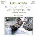 ラフマニノフ: ピアノ編曲集/イディル・ビレット(ピアノ)