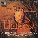 ロマンティック・チャイコフスキー/Various Artists