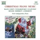 クリスマス・ピアノ曲集/エチェリ・アンジャパリゼ(ピアノ)