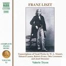 リスト: ピアノ曲全集 11 「モーツァルト, ラッセンらによる声楽曲のピアノ編曲集」/ヴァレリー・トライオン(ピアノ)
