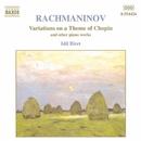 ラフマニノフ: ショパンの主題による変奏曲/楽興の時/他/イディル・ビレット(ピアノ)