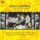 キリスト教の音楽/Various Artists
