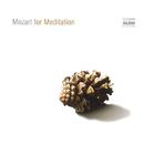 瞑想のためのモーツァルト/Various Artists