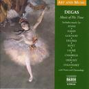 芸術と音楽: ドガ - その時代の音楽/Various Artists