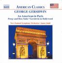 ガーシュウィン: パリのアメリカ人/ポーギーとベス/ジェイムス・ジャッド(指揮)/ニュージーランド交響楽団