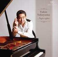 アンプロンプチュ/横山幸雄(ピアノ)