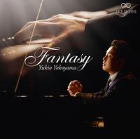 ファンタジー/横山幸雄(ピアノ)