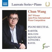 期待の新進演奏家シリーズ - ワン・チャン(ピアノ)