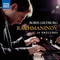 ラフマニノフ: 前奏曲集 Op. 3, No. 2, Opp. 23, 32