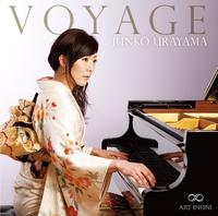 ヴォヤージュ/浦山純子(ピアノ)